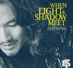 {爵士樂}(GRP) Luo Ning 羅寧 / When Light & Shadow Meet
