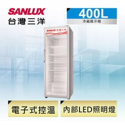 【原廠直送,免運送安裝】SANLUX 台灣三洋 400公升直立式冷藏櫃 SRM-400RA