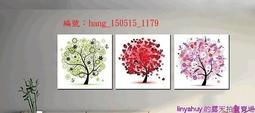 【30*30cm】【厚0.9cm】發財樹幸福樹-無框畫裝飾畫版畫客廳現代簡約家居餐廳臥室牆壁【150515】3聯畫