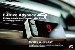 [極速電堂]Shadow E-Drive advance 4 電子油門加速器 Mitsubishi Zinger