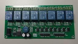【廣維電子】 8路繼電器模組  寬電壓 高/低電位 光隔離驅動 台灣設計製造【產品編號161010007】