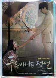 【正價品】藍色海洋的傳說 // 韓劇電視原聲帶 ~ 2CD+DVD、3片裝 -環球唱片、2017年發行