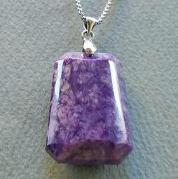 ☆采鑫天然寶石☆ **紫華**~~特級天然紫龍晶方形墜~沉穩厚實~極美紋路