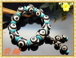 【柴鋪】天然西藏瑪瑙 黑三眼16mm天珠 手珠手串 大氣男女款手鍊 手飾