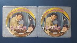 [福臨小舖](無價之寶 翁倩玉 岳陽 邵曉玲 港劇 裸片 2VCD 正版VCD)