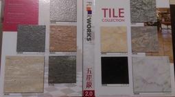 {三群工班}木紋塑膠地板長條塑膠地磚五星級6X36X2.0MMDIY價每坪600元服務迅速可代工另壁紙地毯窗簾油漆施工