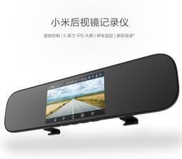小米後視鏡記錄儀 小米後視鏡行車紀錄器 160°超廣角 智能語音聲控 3D降噪夜視 支援倒車影像