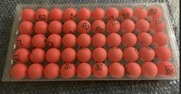 (紅色數字摸彩球)扭蛋球多色桌球抽獎球摸彩球彩球摸彩用乒乓球活動用乒乓球彩色乒乓球尾牙抽獎開獎球賓果球號碼球彩色數字球