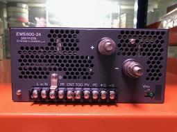 【科達電源 NEMIC-LAMBDA】日製 直流電源供應器EWS600-24 輸入100V~240V 輸出24V/27A