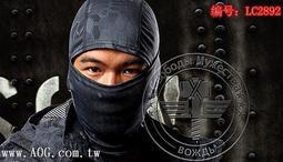 【翔準軍品AOG】(黑蟒 面罩) 頭套 防護 重機 偽裝 蟒蛇 迷彩 荒地 山地 沙漠 黑莽 全套 頭罩