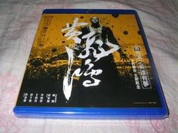 全新市售版《黃飛鴻之英雄有夢》藍光BD-正版公司貨