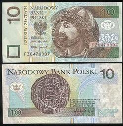 p 10a P10a, 10-DINARS 1992 UNC Bosina Her