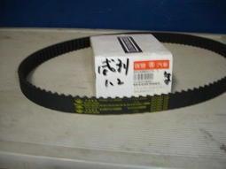 三重保修.中華威利.菱利1.2日本高材質正時皮帶.正廠隋輪.發電機.冷氣皮帶4200完工