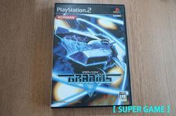 【 SUPER GAME 】PS2(日版)二手原版遊戲~GRADIUS V 宇宙巡航艦5(0206)