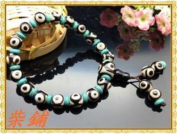 【柴鋪】天然西藏瑪瑙 黑三眼8mm天珠 手珠手串 大氣男女款手鍊 手飾