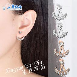 Rainnie台灣出貨 現貨 韓款 星月 垂鑽 耳環 女生 愛的迫降 世理同款星月耳環 一款三種戴法 最高cp值耳環