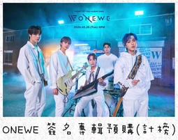[ 親筆簽名預購 ] ONEWE - 第一張正規專輯《ONE》韓版 計榜【全員簽名專輯】