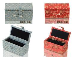 [歐克帕]宋錦緞單枚印章盒*錦盒珠寶盒印章盒玉器盒收藏盒古玩盒古董盒首飾盒飾品盒戒指盒手鐲盒手環盒玉鐲盒手鍊盒項鍊盒玉石