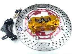 誠一機研 DRG 158 加大300mm浮動碟+輻射卡鉗+卡鉗座 煞車 剎車 輻射卡座 改裝 三陽SYM 龍 100mm