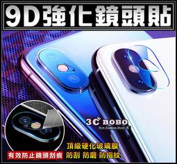 [190 免運費] 蘋果 iPhone XS 9D強化玻璃貼 鏡頭保護貼 鏡頭保護膜 哀鳳 XS 愛瘋 貼膜 鏡頭 包膜