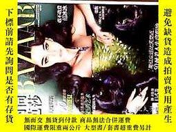 博民時尚芭莎2012,6月號,敢不敢愛范冰冰,脣色的藝術,有發票罕見開發票提前聯繫,加6點稅,大量收購圖書露天3476