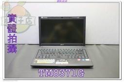 含稅 筆電故障機  acer TM8371G U7300 過電不開機 Win7 Pro 小江~柑仔店2