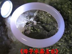 《母子水晶玉石》A貨天然粉玉髓手鐲61mm板寬(19.7圍)芙蓉晶/粉晶手環~通透瑩美~招愛情y82✿非一元起標