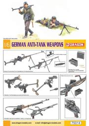 吉華科技@DARGON 75014  German Anti-Tank Rifle (不含人形) 1/6
