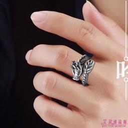 龍戒指 男士 霸氣 食指 復古 戒指 指環 個性 銀飾 戒指 Al聖誕禮物