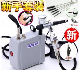 7件組空壓機+雙動噴筆+濾水器+噴筆輕潔刷+乳膠手套+噴嘴 模型空壓 模型 美術 空壓機 美甲 空壓機 迷你空壓機
