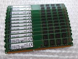 金士頓DDR3 1600 8G [ 含稅價 ] [雙面顆粒,原廠終身保固]