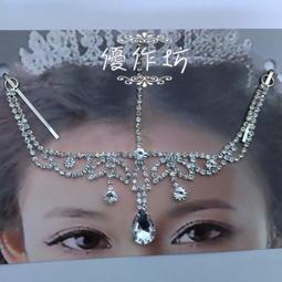 【優作坊】F580_水鑽髮飾、新娘髮簪、新娘飾品、額飾、公主皇冠、冰雪奇緣皇冠、花童飾品