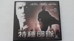 [福臨小舖](特種部隊 BASIC 約翰屈伏塔 山繆傑克遜 主演 出租版 2VCD 正版VCD)