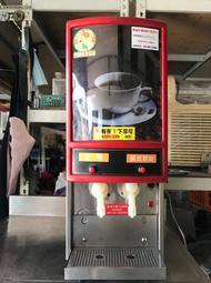 老日光- HC 902熱飲機