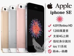 保固一年 Apple iPhone SE 64G (送鋼化膜+空壓殼) 1200萬畫素/4吋螢幕/4G