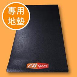 專業地墊/避震防滑防刮減低噪音/PVC材質6mm