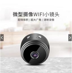 原廠公司貨 小型A9攝像頭強磁吸附 1080P高清夜視手機遠程WIFI 免電免網監視DV攝像機監視器