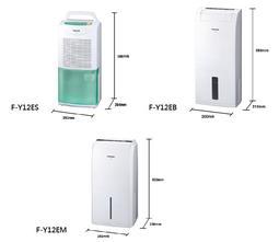 【大邁家電】Panasonic 國際牌 除濕機 (產品 : F-Y12ES、F-Y12EM、F-Y12EB)