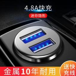 奧迪A4L A6L A3 Q5 q3汽車載點煙器轉換插頭雙USB車充電器一拖二
