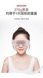2020新款無線藍牙眼罩智能電動熱敷眼部按摩護眼儀充電式眼睛按摩器