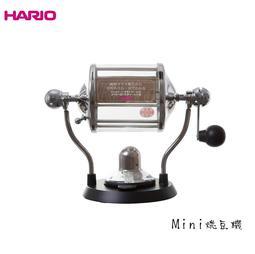HARIO 小型DIY手動家用咖啡烘豆機 耐熱玻璃,手搖烘豆機,咖啡生豆烘焙機