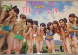早安少女組 '14 夏威夷 寫真集 附花絮DVD 日本進口 現貨 可信用卡付款