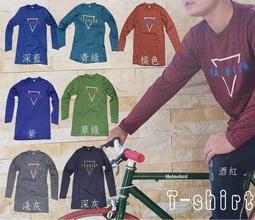 《特惠價$ 98》長袖 T-shirt、圓領、透氣、速乾、男生長T恤、八種款式、mark
