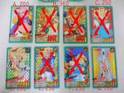 【E】日本原裝 七龍珠 萬變卡 遊戲閃卡 正版