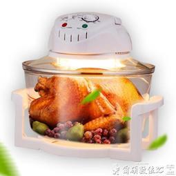 氣炸機空氣炸鍋家用光波爐烘焙空氣爐熱波爐電炸鍋多功能薯條機220v