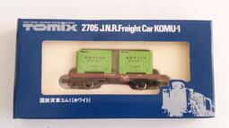 [中古良品] Tomix 2705 国鉄貨車 KOMU-1 (綠色貨櫃)