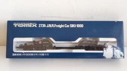 [中古良品] TOMIX 2735 国鉄貨車 シキ1000形
