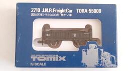 [中古良品] Tomix 2710 国鉄貨車TORA-55000