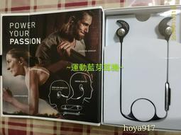 JAYBIRD-X3~知名運動型藍芽耳機~時尚黑