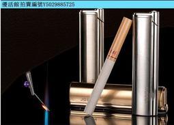 充氣防風打火機創意超薄金屬男士藍焰個性火機高檔禮品DL1567